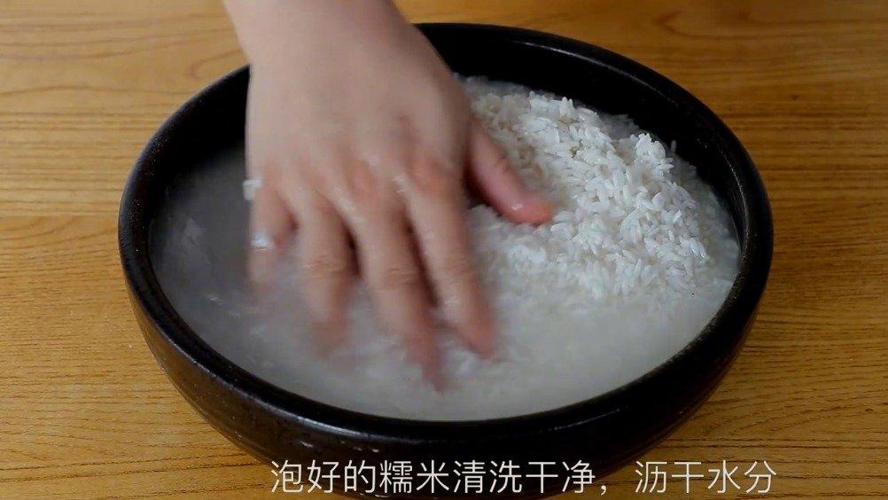 南方香菇烧麦