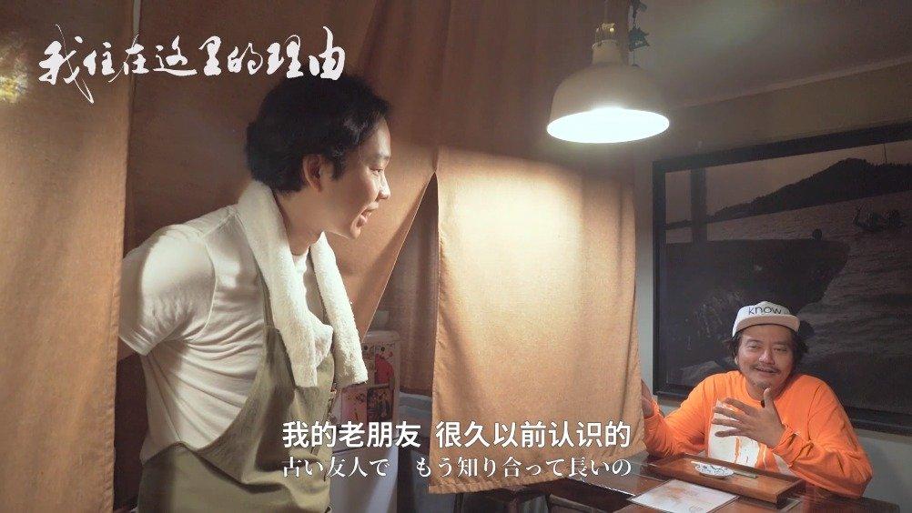 跟随主人公去寻找上海正宗的日本料理