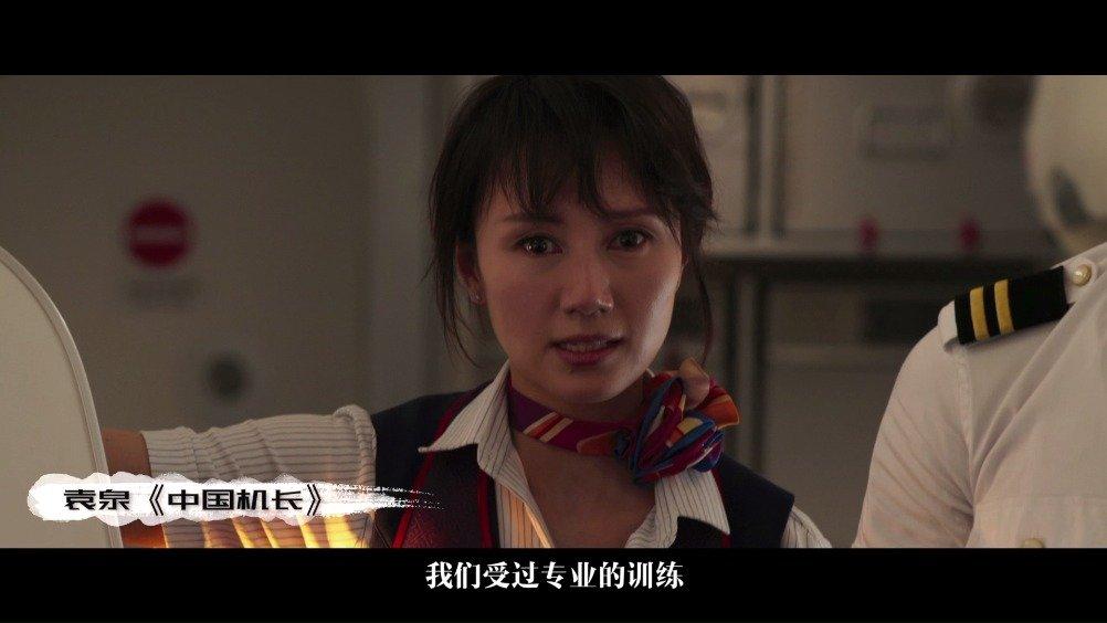 袁泉最美表演混剪