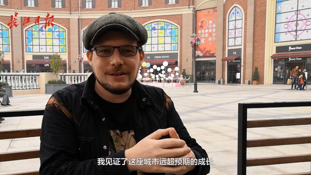 伦敦小哥四年见证光谷之变:武汉是我最喜欢居住的城市
