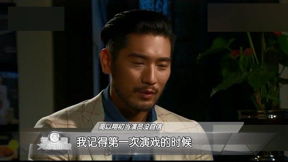 """焦俊艳悼念高以翔:""""因为你演活了王沥川,我才相信了我是谢小秋"""