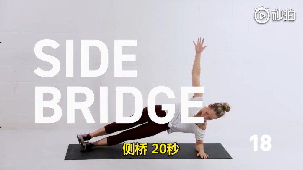 10分钟HIIT高强度腹肌训练!![憧憬]针对核心肌群,运动20秒间隔