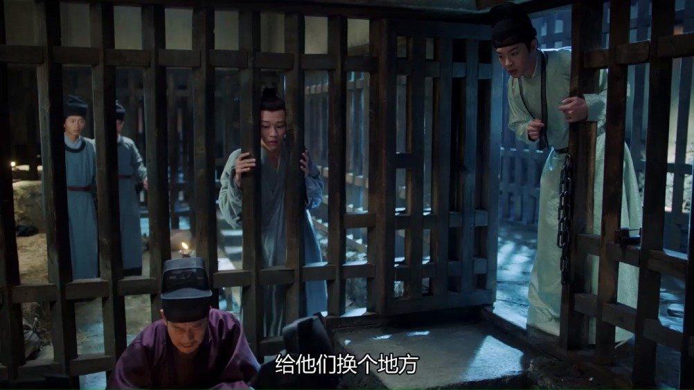 电视剧鹤唳华亭 陆英父子险丧命