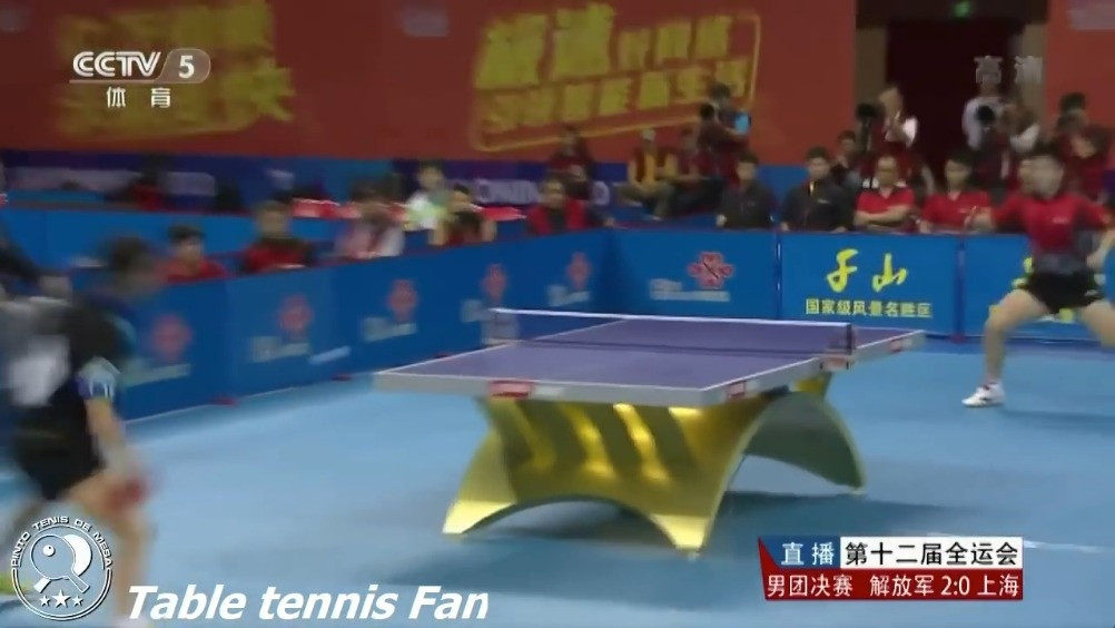 2013年全运会,樊振东VS王励勤。