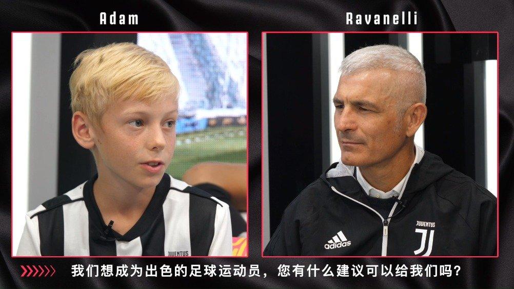 隔代足球小问答 | 拉瓦内利对话足校小球员