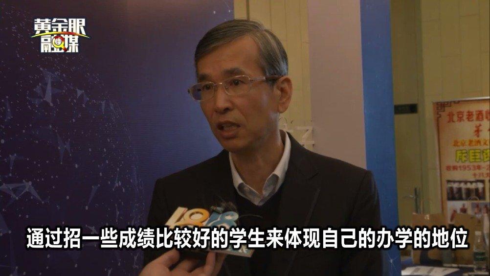 杭州公民同招  本质是教育更加公平