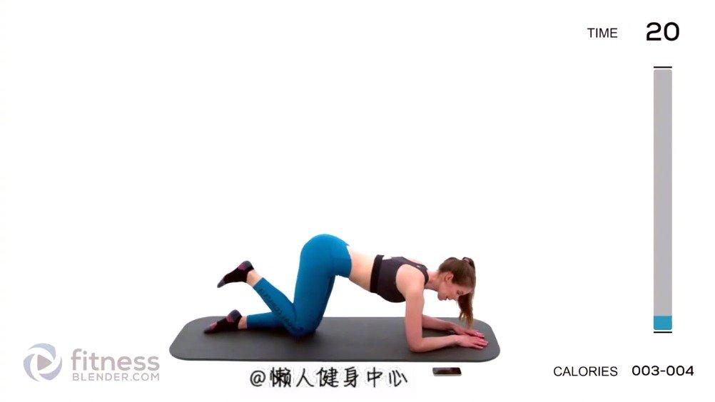 10分钟臀部和大腿锻炼,下半身普拉提锻炼