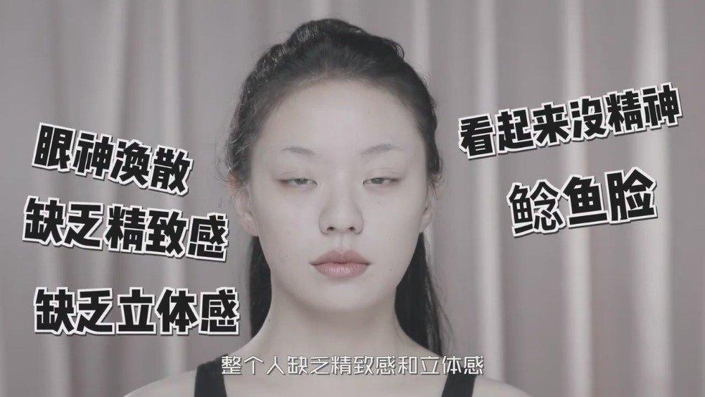 眉眼无神的妹子必看!正确vs错误眼妆画法对比