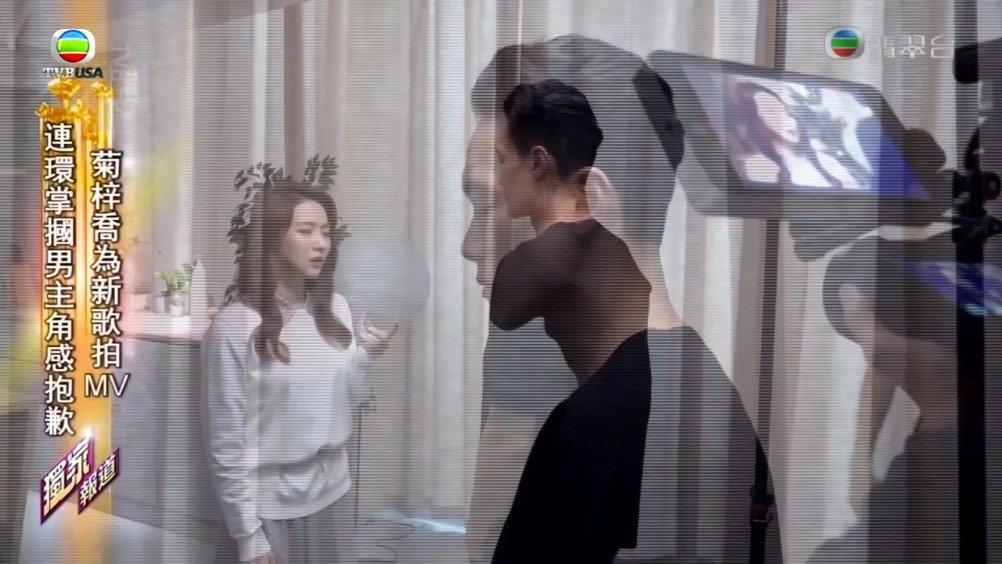 黄金有罪片尾曲MV Hana菊梓乔拍兜巴星男主角