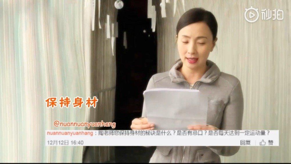 陶虹回答网友关于瘦身、饮食等生活问题,并送上新年祝福![心]
