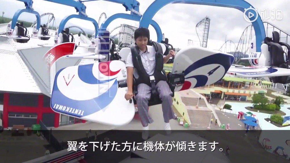 据说这是富士急乐园的一个游乐设施.......哈哈哈哈对自己