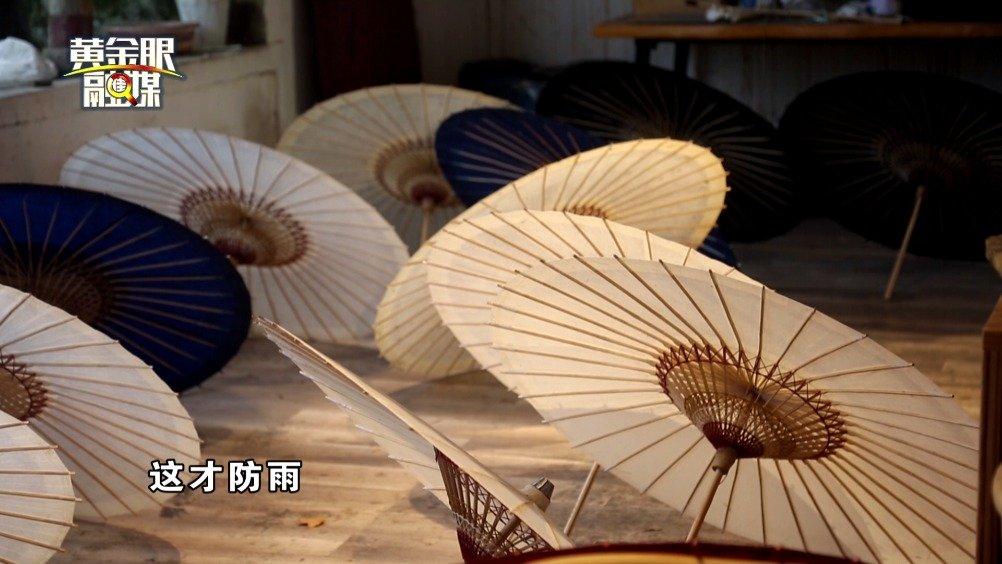 杭州油纸伞:传统手工艺有了国际化梦想