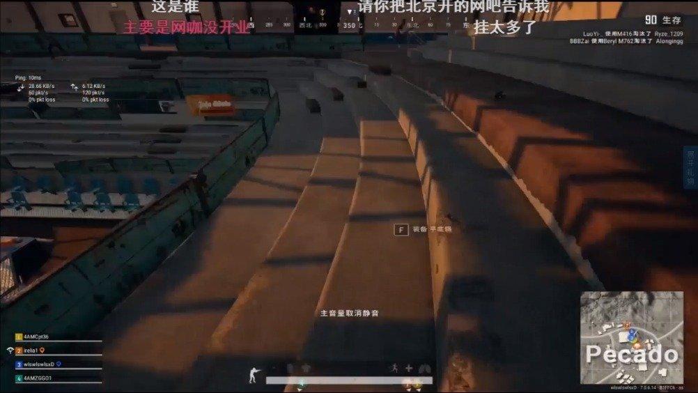 【也好nuna撞车韦神王总】