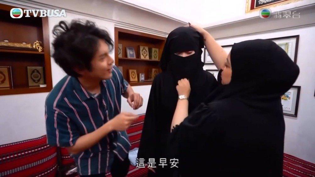 TVB《3日2夜》大酱园枫满CP杜拜结婚?! 朱晨丽掀开何广沛头纱