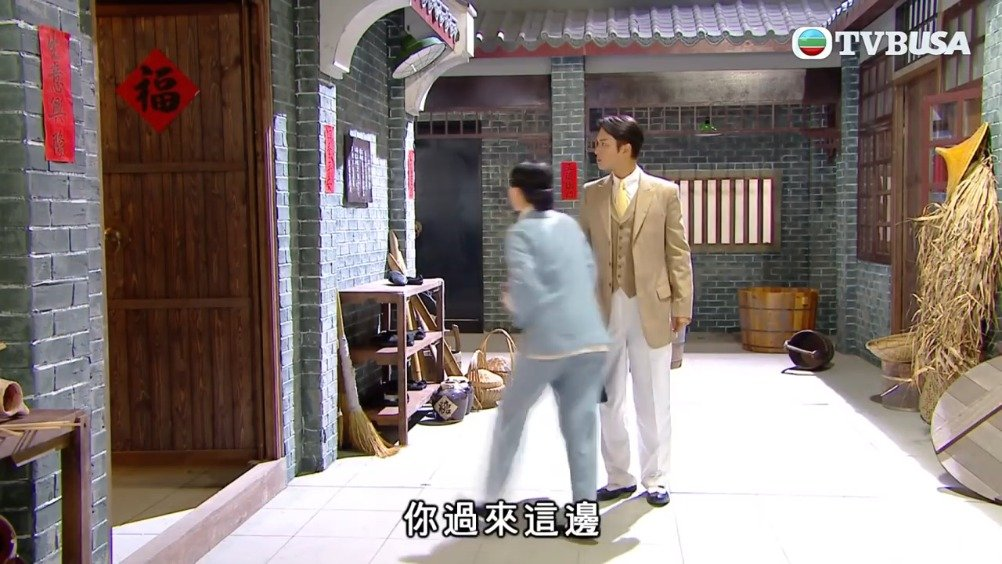 TVB剧集《大酱园》朱晨丽在何广沛眼中只是陌生人?!