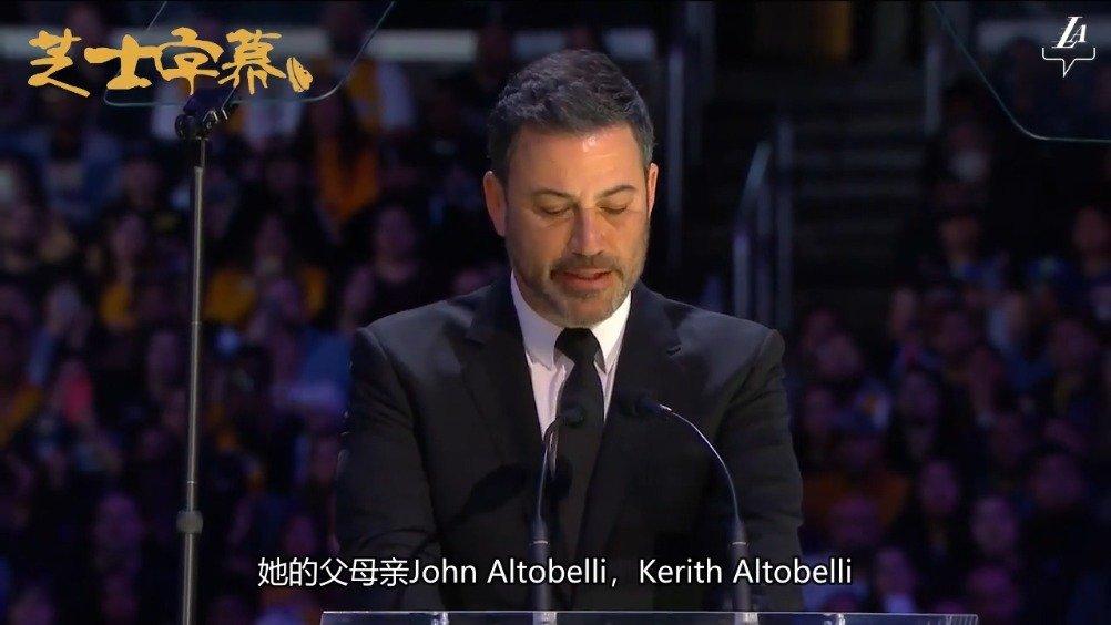 【芝士字幕】吉米坎摩尔仪式开场之前的发言