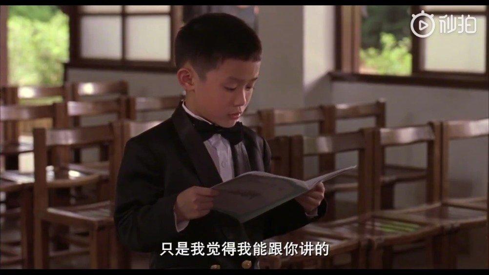 电影《一一》结尾小男孩在婆婆的葬礼上念悼词这段后劲太大了,莫