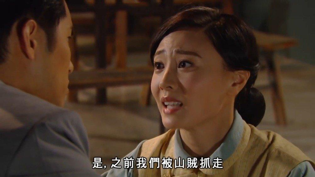 TVB电视剧《大酱园》朱晨丽为何广沛挡枪 一命换一命