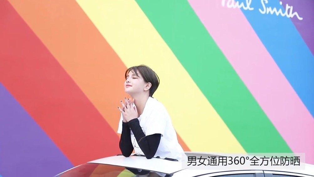 【国民老牌】旗舰店:浪莎 通用防晒冰袖3双装
