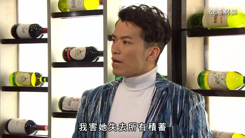 TVB电视剧《爱回家之开心速递》有时候 女人不闹人更恐怖...