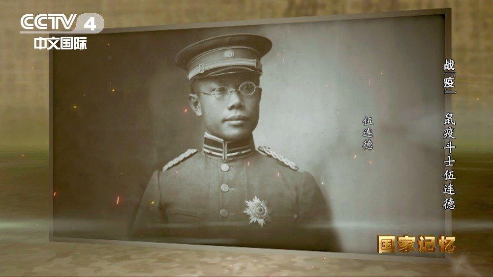 设计中国第一枚口罩、勇斗鼠疫、第一位诺贝尔奖提名的华人,全都