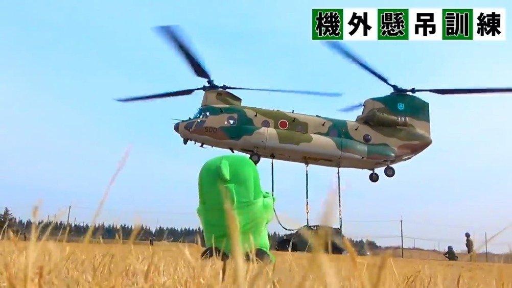 """跟着小恐龙加查平一起去日本航空自卫队入间基地,体验CH-47""""支奴"""