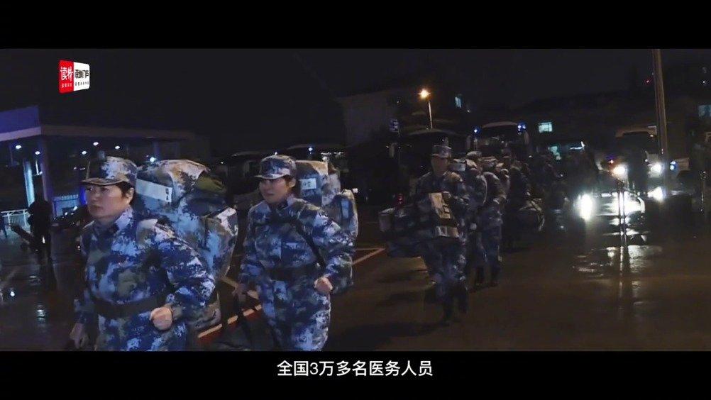 视频   深圳战魂!深圳医疗队湖北抗疫全记录