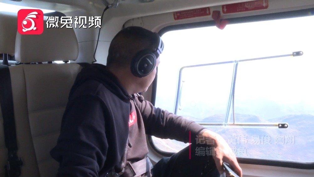 贵州盘州市利用直升机开展森林防火空中巡逻