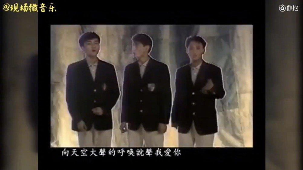 小虎队,王心凌,S.H.E,李宗盛,言承旭,五首情歌