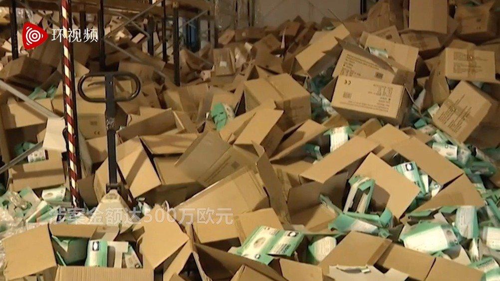 西班牙200万只口罩被盗,涉案金额达500万欧元