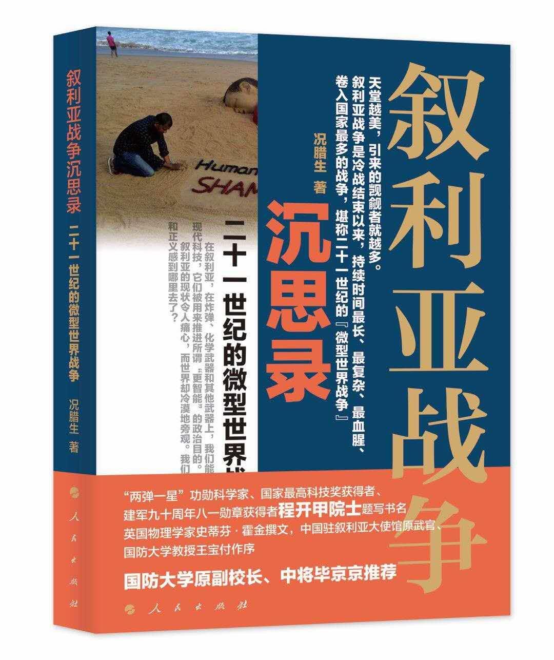 美军当年这份核轰炸城市清单曝光:北京位列第13位米粉节直播
