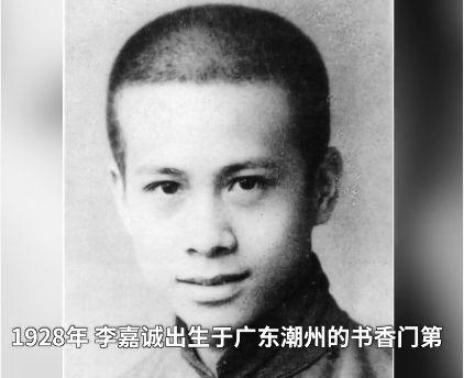 1950年gdp_90岁李嘉诚退休:工作78年身家接近香港40%的GDP
