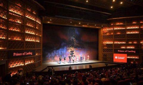 舞台 |《兰陵王》开启首届大凉山戏剧节大幕