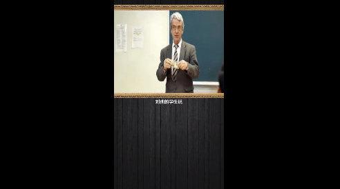 哈佛大学的人生智慧,值得一看,马住!!!
