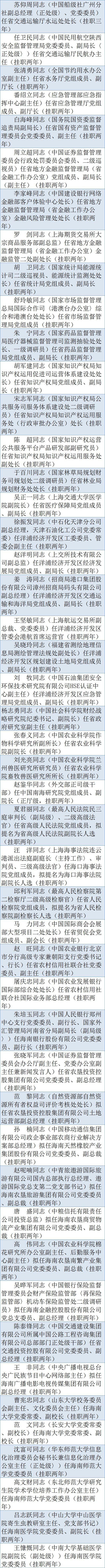 乐透乐福彩博彩论坛-2018秋冬口红系列新鲜出炉