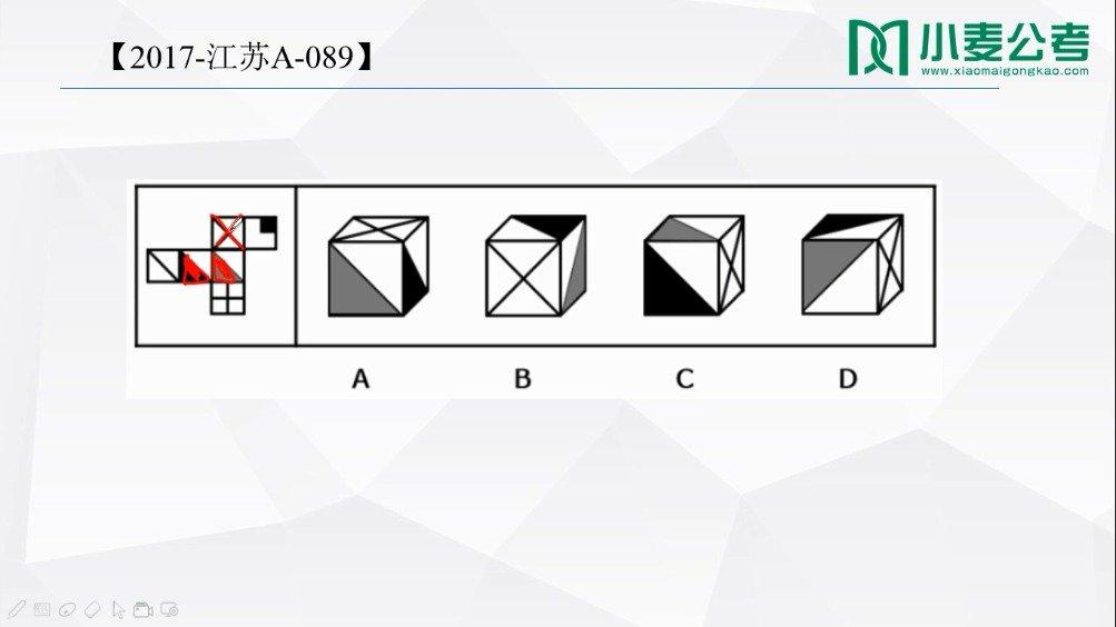 折纸盒题目常用方法1--时针法