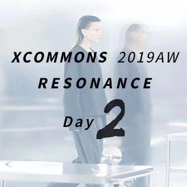 XCOMMONS AW2019 | 共振·和鸣 Vol.2