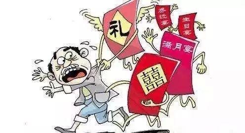 常德汉寿通报5起党员干部违规赈酒问题典型案例