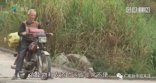阳春:桥面下沉一年,桥墩严重下陷 数百村民每天冒险过桥