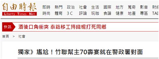 杏彩电子游戏注册网址-与国旗同框 向祖国表白