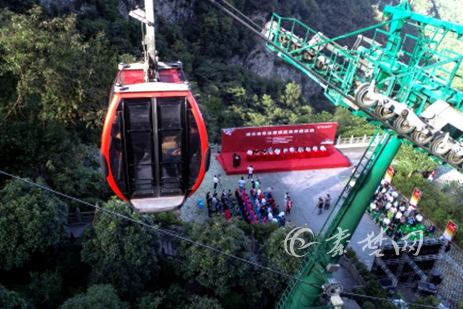 automobile hydraulic lift