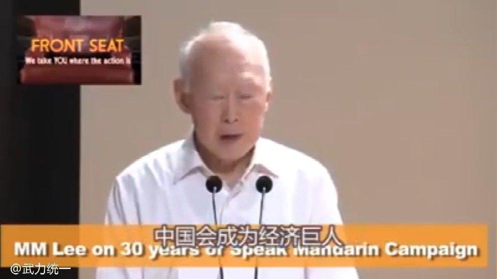 李光耀:1959年我就预见总有一天,中国会成为经济巨人。。。