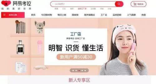 http://www.shangoudaohang.com/yingxiao/208305.html