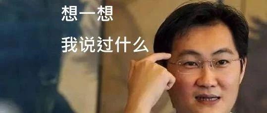科技袁人:中国科技想要追赶美国,我们投入得还远不够多!