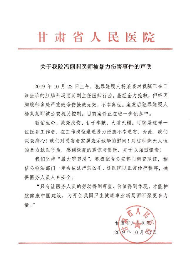 e胜博真钱赌场-广东电信230万进行光网改造,清远四方村实现光纤到户