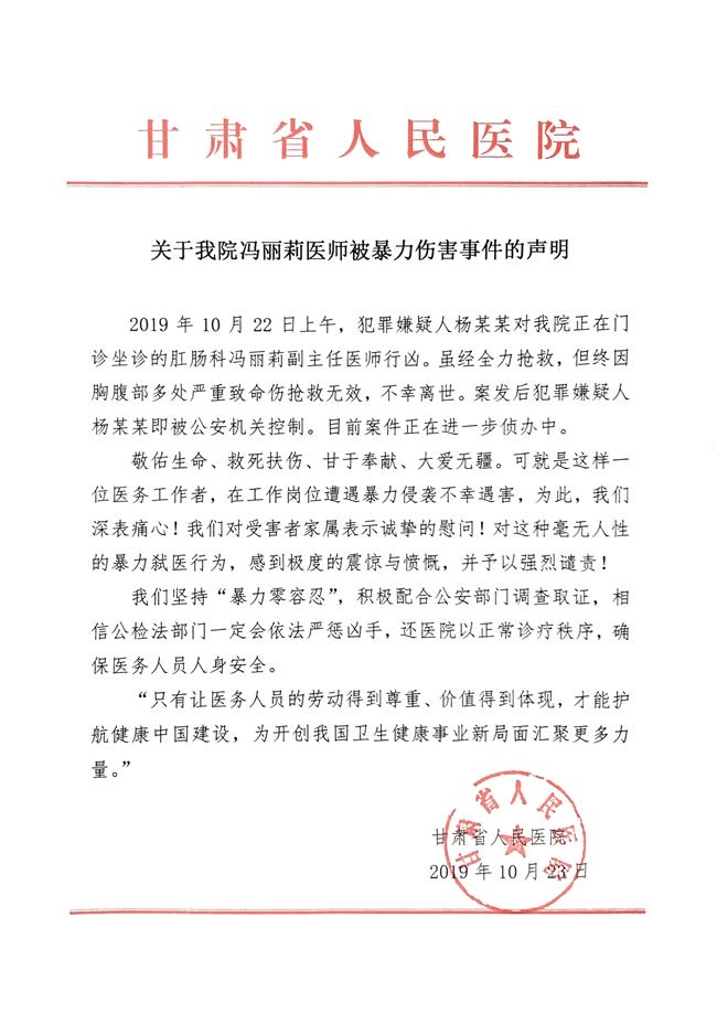 必博最新网址 儿子想在杭州买套房,妈妈写了一封信拒绝了!网友们炸锅了!