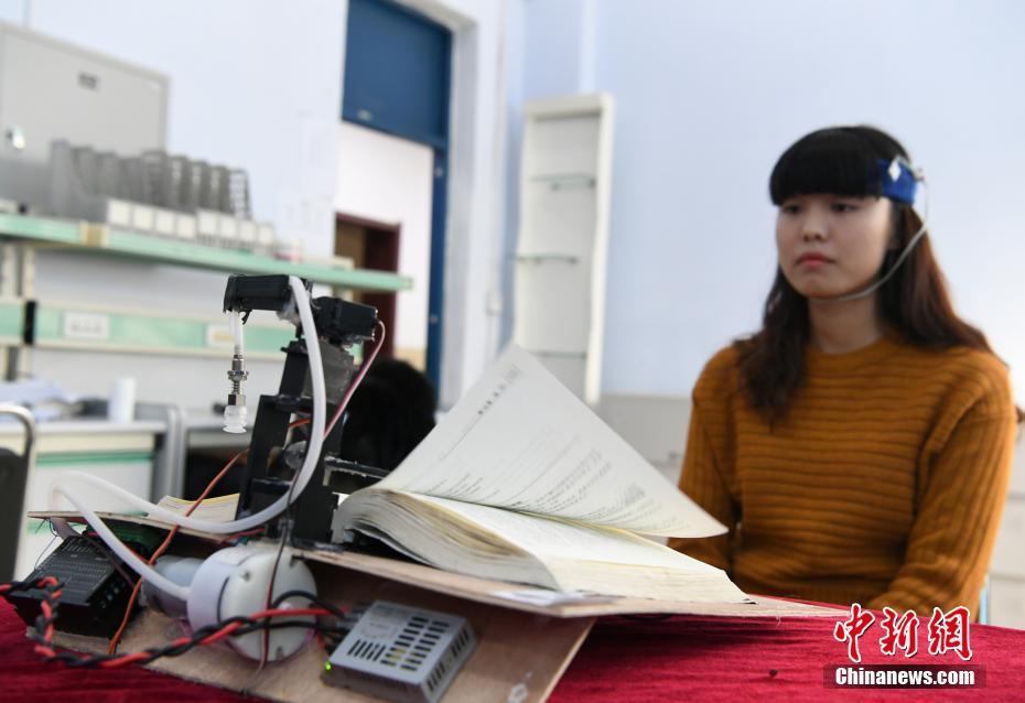 华裔教授因新冠研究被灭口? 警方:系亲密伴侣争端
