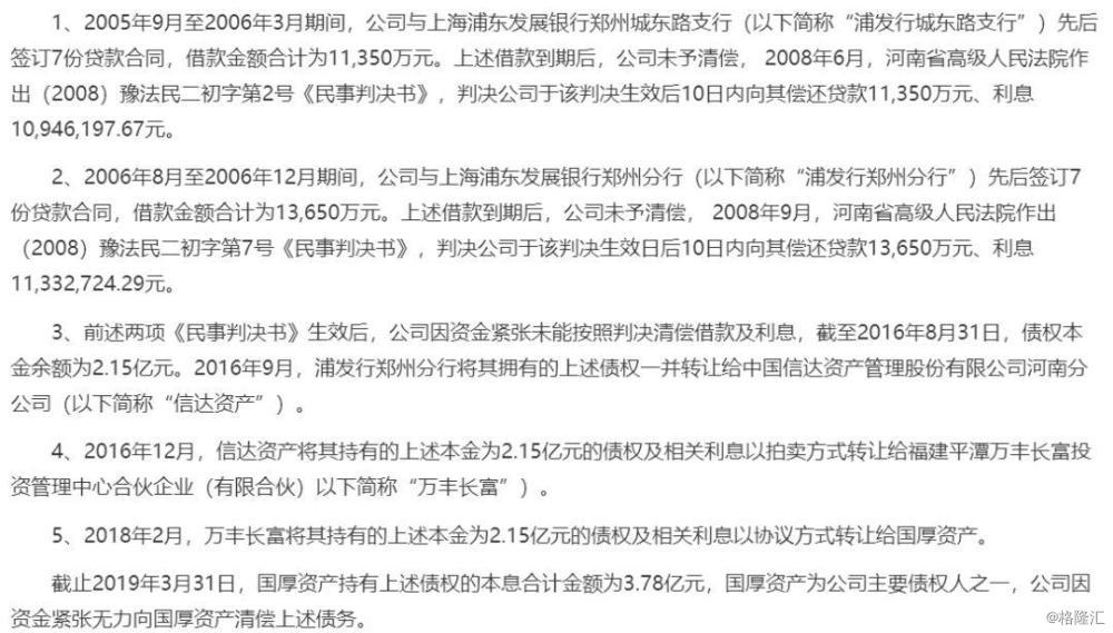 """永利网站博彩 中央""""不忘初心,牢记使命""""主题教育办推出芦鑫州先进事迹"""