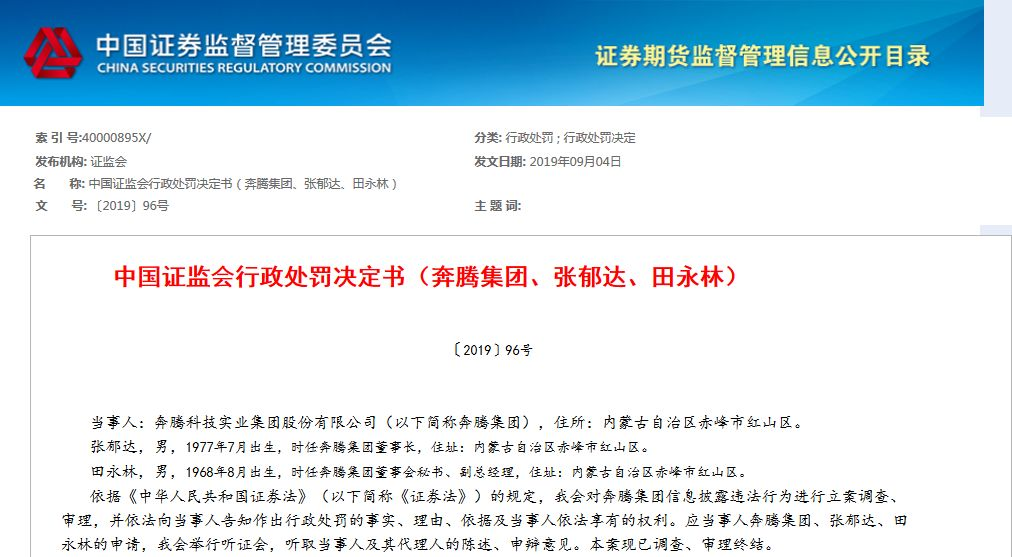 http://www.weixinrensheng.com/qichekong/744299.html