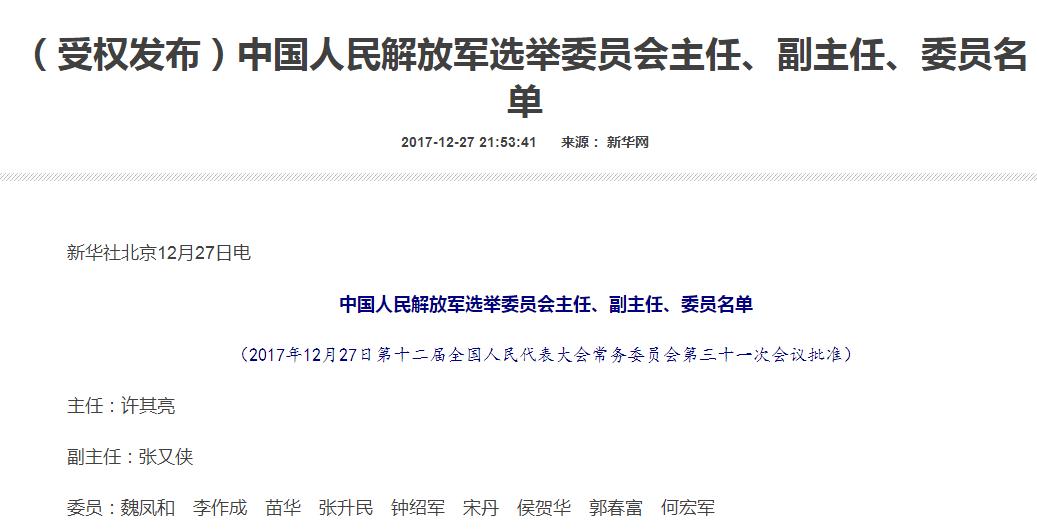 bm1200_郑州垃圾分类施行首日未开罚单